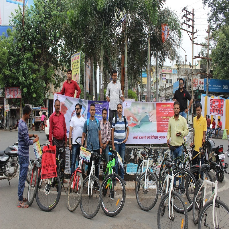 Cycle rally for Digital Payment Awareness